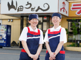 ファミリー食堂 山田うどん食堂 栃木藤岡店