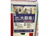 ローソン メトロス江戸川橋店