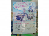 ファミリーマート 浜松永島店