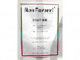 Mon Favorri(モン・ファボリ) イオンタウン郡山店