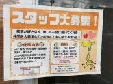 セブン-イレブン 五條須恵店