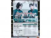 セブン-イレブン 小平小川西町店
