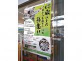 スギ薬局 桜井店