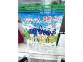 ファミリーマート 西瑞江二丁目店