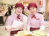 柿安 そごう横浜精肉店
