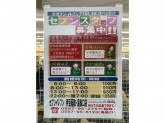 セブン‐イレブン 伊豆稲取店