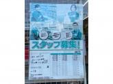 セブン-イレブン 川口芝下3丁目店