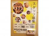 かっぱ寿司 西宮前浜店