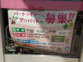 西松屋岡山泉田店