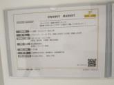 SWANKY MARKET(スワンキーマーケット) プライムツリー赤池店