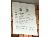 珠華興業株式会社