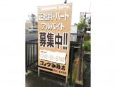 コメダ珈琲店 奈良二条大路店