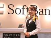 ソフトバンク 東岡山(株式会社日本パーソナルビジネス 中国支店)