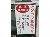 シャトレーゼ 岡山浦安店
