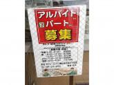 セブン-イレブン 岡山東古松2丁目店