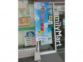 ファミリーマート 東古松中央店