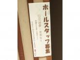 松本そば処 もとき 名古屋松坂屋店
