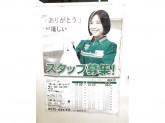 セブン-イレブン 札幌北郷3条4丁目店
