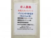株式会社グッド・サポート/淀屋