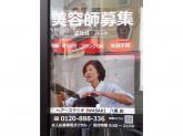 ヘアースタジオIWASAKI八尾店