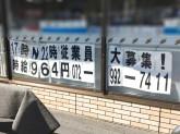 セブン-イレブン 八尾柏村町3丁目店