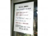 秩父そば 清瀬駅店