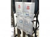 株式会社ウエダ/八尾リサイクルセンター