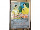 ホームセンターコーナン 岸和田ベイサイド店/コーナンPRO 岸和田ベイサイド店