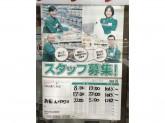 セブン-イレブン 新宿山吹町店