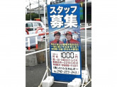 昭和シェル石油 (株)イハシエネルギー セルフ川口SS