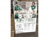 セブン-イレブン 大阪江戸堀1丁目西店