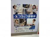 西松屋 ヨドバシ吉祥寺店