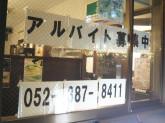 濃厚とんこつラーメン一鶴 港店