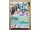 3Q CUT(サンキューカット) 昭和橋通店