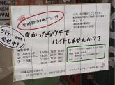 ピッツァ サルーテリア 錦糸町店