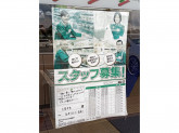 セブン-イレブン 大泉中央店