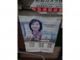 セブン-イレブン 北区昭和町店
