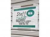 株式会社 武蔵野フーズ 城北営業所