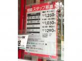 まいばすけっと 江戸川三角店