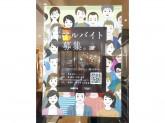 ドトールコーヒーショップ JR倉敷駅店