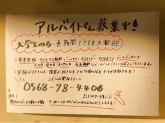 まほうのケーキ屋JIJI(ジジ)