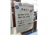 ローソン 東郷西白土店