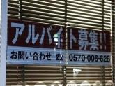 スシロー浜寺船尾店