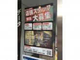 auショップ 大井町店
