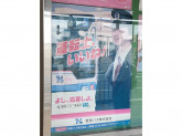 阪急バス 株式会社 本社営業所
