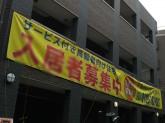 (仮称)西東京市新町プロジェクト