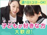 株式会社学研エル・スタッフィング 武蔵境エリア(集団&個別)