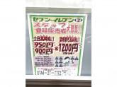 セブン-イレブン 橿原神宮前駅東店