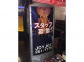 カラオケ&ビリヤードJOYJOY 大須赤門店