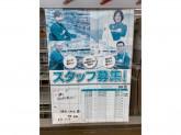セブン-イレブン 横浜川和台店